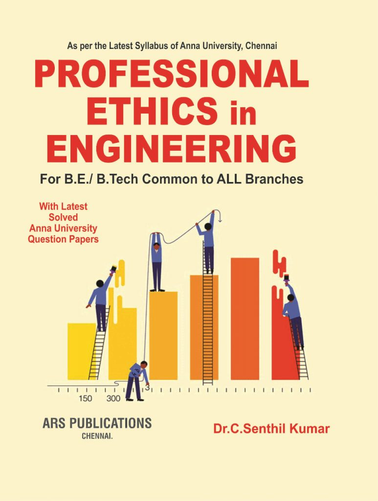 Ethics Book Published