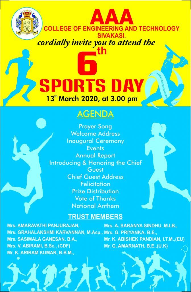 Sports Day - 2020 Invitation
