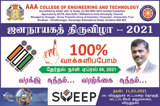 Election Awareness Banner